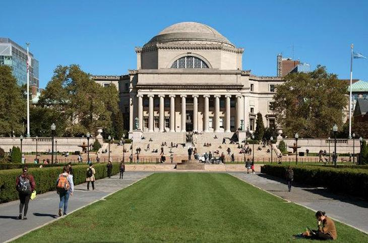 Rent a charter bus to Columbia University for your NYC university campus bus tour.